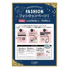 町田店ニュース | LUMINE町田店 Leaflet Layout, Booklet Layout, Leaflet Design, Flyer Layout, Web Design, Flyer Design, Book Design, Print Design, Japan Graphic Design