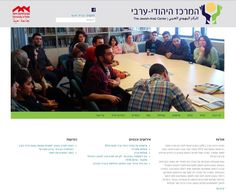 http://jac3.haifa.ac.il/index.php/he/