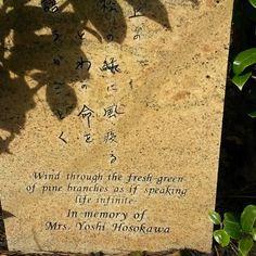 #morikami #museum #poetry from @lala.ashleah