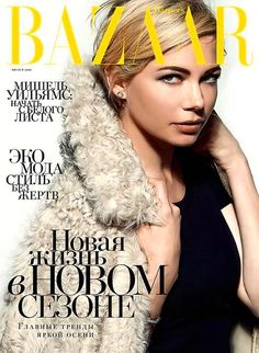 cool Harper's Bazaar Russia August 2014 |Michelle Williams by Peter Lindbergh  [Cover]