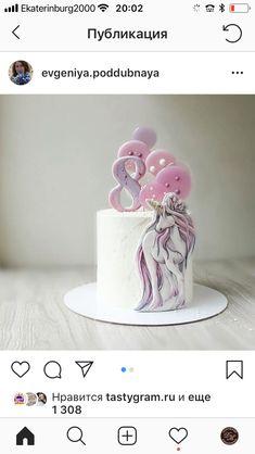Happy Birthday Illustration, Button Cake, Fondant Cake Designs, Patisserie Design, Pastry Art, Beautiful Cakes, Cupcakes, Baking, Desserts