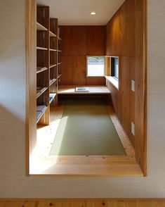 Home Office Space, Home Office Design, House Design, Japanese Interior, Tatami, Japanese House, Interior Design Living Room, Architecture Design, House Plans