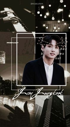 Jung Kook, Jungkook Aesthetic, Kpop Aesthetic, Bts Jungkook, Taehyung, Vaporwave Anime, Sea Wallpaper, Movies And Series, Rapper