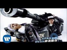 GD&TOP - 神魂顛倒 KNOCK OUT (GD&TOP X G-DRAGON 9/14升級預購 9/28重量發行)