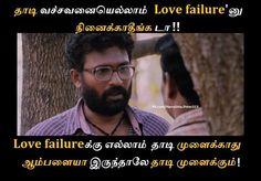 Romantic comedy in Tamil
