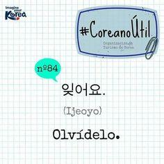 Learn Korean |  olvidalo: forget it