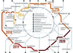 Строящиеся станции метро. Схема второй кольцевой линии. МЦК!
