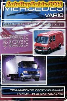 Mercedes benz e class petrol workshop manual w210 w211 series download free mercedes vario 1996 2003 repair manual image by autorepguide fandeluxe Images