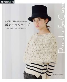 Crochet Poncho & Cape  Japanese Crocheting door JapanLovelyCrafts, $23.00
