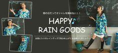 雨の日だって、おしゃれに☆楽しく♪ HAPPY RAIN GOODS【レインブーツ、レインコート、傘、レインパンプス】直営通販 | ワールド オンラインストア