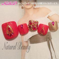 Asian Nail Art, Asian Nails, Nails To Go, Love Nails, Pretty Toe Nails, Gorgeous Nails, Chic Nail Designs, Gel Nail Removal, Cute Pedicures