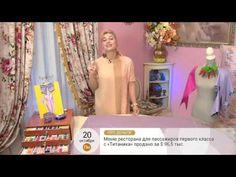 Ольга Никишичева.Пальто из драпа - YouTube