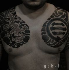 The three in the circle of ink, perfect for the sibling tattoo (inner bicep)