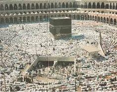 Resultado de imagen de fotos de la casa de el profeta muhammad p.b en la meca