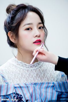 Sejeong with NAVER x Dispatch #gugudan