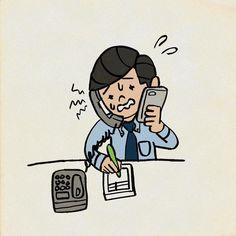 電話にあたふた #イラスト