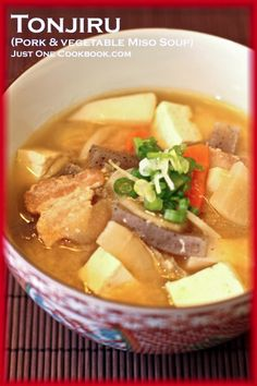 Japanese tonjiru pork & vegetable miso soup. Made with dashi stock. From Just one cookbook quick & easy Japanese home cooking.
