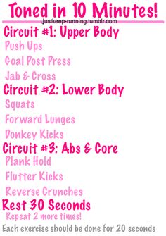 Toned in 10 Minutes