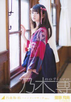 Cute Japanese Girl, Cute Korean Girl, Pretty Asian, Beautiful Asian Girls, Traditional Fashion, Traditional Dresses, Japanese Beauty, Asian Beauty, Japanese Geisha