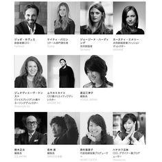 デコーデッドファッション 東京サミット2016の登壇者が決定