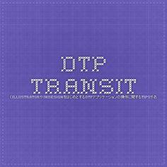 DTP Transit (IllustratorやInDesignをはじめとするDTPアプリケーションの操作に関するTipsやお役立ち情報)