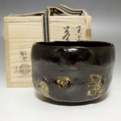 Modern Japanese Raku Pottery Tea Bowl by Shoraku - CHANOYU