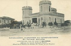 miliaresis-kartpostal_645x.jpg (645×421)