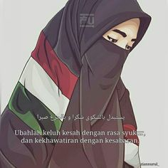 Gambar Kartun Muslimah Bercadar Palestina Muslim Girls, Muslim Women, Palestine Girl, Hijab Drawing, Moslem, Islamic Cartoon, Hijab Cartoon, Islamic Girl, Pop Art Girl