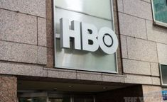 HBO Fall Internships for Students