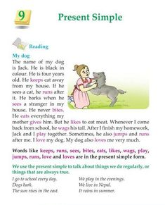 Grade Grammar Present Simple English Stories For Kids, Learning English For Kids, English Lessons For Kids, English Story, Kids English, English Reading, Learn English Words, English Writing Skills, French Lessons