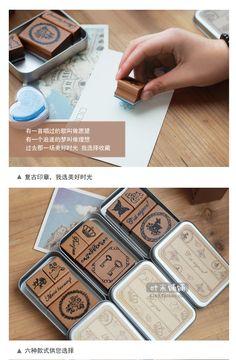 韩国文具 复古铁盒木质印章创意图章可爱日记装饰章子-淘宝网
