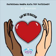 Ας ενώσουμε τις φωνές μας για τα θύματα του ρατσισμού, των φυλετικών διακρίσεων, της ξενοφοβίας και της μισαλλοδοξίας, κι ας θέσουμε τις βάσεις 🙏 ενός καλύτερου κόσμου! ♥ #oneirabebe #worlddayagainstracism #march21 Celebration, Sayings, Lyrics, Quotations, Idioms, Quote, Proverbs