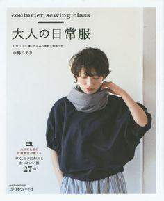 Libro in brossura: 79 pagine Editore: Vogue (2015) Lingua: giapponese Libro di peso: 440 grammi 27 modelli di vestiti con foglio tracciati in scala