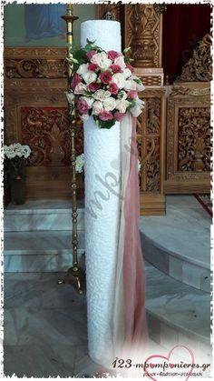 ΣΤΟΛΙΣΜΟΣ ΓΑΜΟΥ ΣΕ ΡΟΥΣΤΙΚ ΣΤΥΛ  - ΑΓ. ΛΟΥΚΑΣ ΣΤΑΥΡΟΥΠΟΛΕΩΣ - ΚΩΔ:LAV-946 Church Wedding, Lace Wedding, Wedding Dresses, Monkey, Fashion, Columns, Decorations, Flowers, Bride Dresses