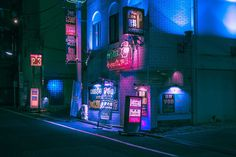 Neon Dreams: Matthieu Bühler Explores The Streets of Tokyo #inspiration #photography