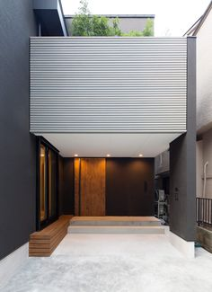 Facade Design, House Design, Exterior Wall Materials, Entrance Lighting, Japanese Architecture, Random House, Garage Doors, Simple, Building