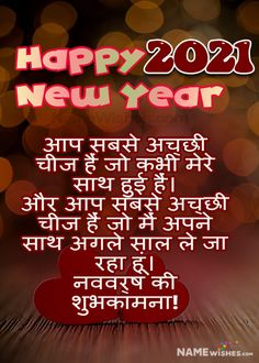 Happy new year wishes in Hindi, new year wishes and greetings. Happy new year 2021 free online wishes. New year 2021 quotes. Happy New Year 2021 NABHA NATESH PHOTO GALLERY  | IMAGES.NEWS18.COM  #EDUCRATSWEB 2020-09-20 images.news18.com https://images.news18.com/telugu/uploads/2019/11/Nabha-natesh-latest-dd-3.jpg