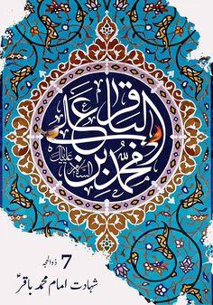 Shahadat Imam Baqir (A.S) (7 Zilhaj 1437 / 2016)  Shia Multimedia Team: http://ift.tt/1L35z55
