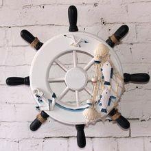 """9 """" playa barco de madera barco volante red de pesca casa decoración de la pared #1(China (Mainland))"""
