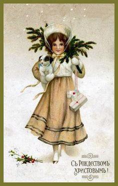 Vintage Russian Christmas Card 1910