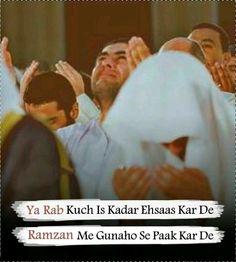 Ramzaan ki teesri sehri Mubarak ho pics from webtags gallery 4 Love U Mom Quotes, Cute Quotes For Girls, Muslim Love Quotes, Love Quotes Poetry, Love In Islam, Islamic Love Quotes, Islamic Inspirational Quotes, Girl Quotes, Poet Quotes