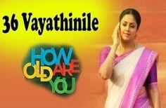 Watch Jyotika at 36 Vayadhinile Movie First Look Teaser Trailer