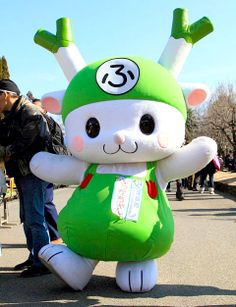 29 Wonderfully Cute And Quirky Japanese Mascots 29