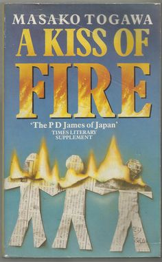 A Kiss Of Fire. Set in Tokyo, the story is told from three points of view: from the detective, who is one Ryosaku Uno, currently investigating a series of arson-set fires; from Ikuo Onda, who is a fireman who makes nightly patrols to try to prevent the firesetting, and from the arsonist (whose name I won't divulge here). It seems that when all three of these people were young children, they were playing a game with lit matches at the home of one of these three, and a fire broke out.