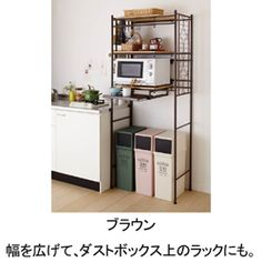 Refrigerator rack AXD mail order | household goods