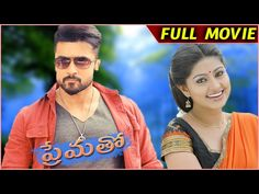 Surya Telugu Latest Full Length Movies | Prematho Movie | Laila | Sneha | South Film News - (More info on: http://LIFEWAYSVILLAGE.COM/movie/surya-telugu-latest-full-length-movies-prematho-movie-laila-sneha-south-film-news/)