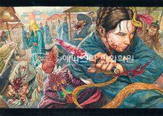 광주미술학원/광주만화학원/광주입시미술학원---------상황표현.상황적발상 애니스타만화학원우수작 Composition Design, Creepy Art, Korean Art, Conceptual Art, Japanese Art, Art Inspo, Storytelling, Comic Art, Anime Art
