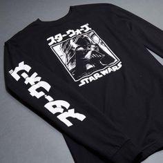 Rule the Galaxy // Star Wars Manga Darth Vader Long Sleeve T-Shirt