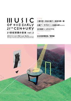 『21世紀初頭の音楽 vol.2』フライヤー
