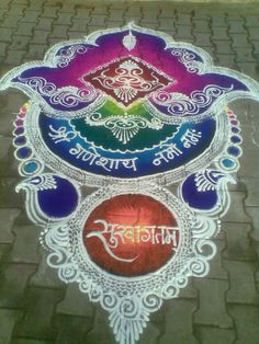 Easy Rangoli Designs Diwali, Indian Rangoli Designs, Rangoli Designs Latest, Free Hand Rangoli Design, Rangoli Border Designs, Rangoli Ideas, Rangoli Designs Images, Diwali Rangoli, Simple Rangoli